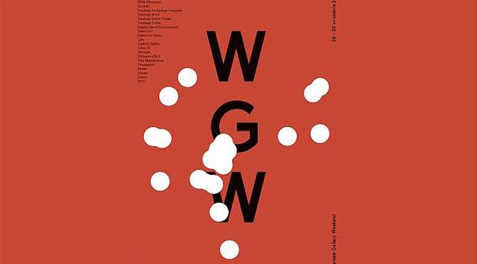wgw20142
