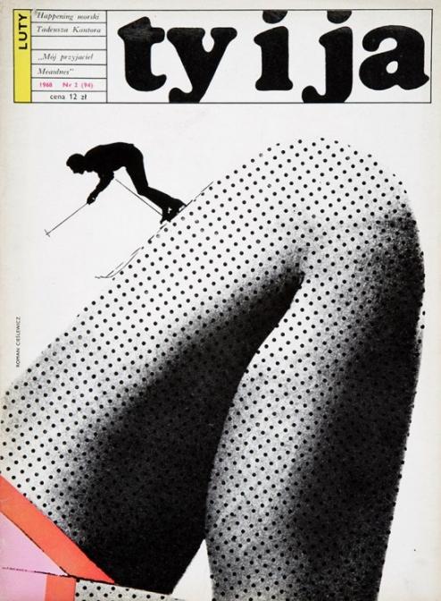 月刊誌『Ty i ja 』(あなたとわたし) / 表紙 / 1968年