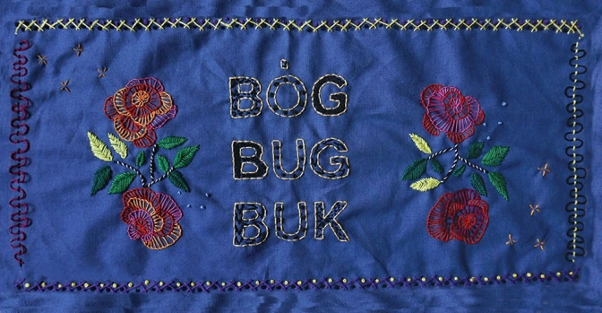 """Monika Drożyńska, """"Bóg, Bug, Buk"""", 2017, photo:Biura Wystaw"""