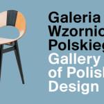 20世紀初頭から現代までのポーランドデザインが集結!Gallery of Polish Design
