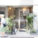 EVENT:Found New Polska _ Z POLSKI WEEKEND IN TOKYO #03