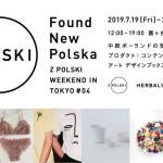 イベント:Found New Polska_Z POLSKI_WEEKEND IN TOKYO #04