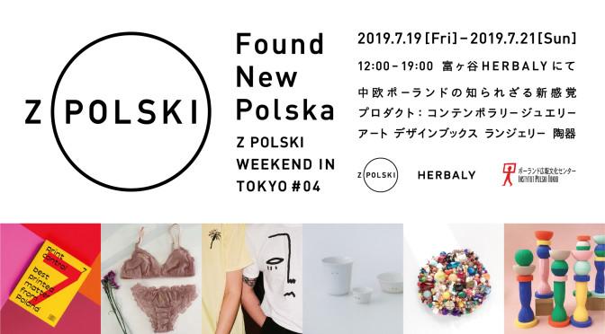 2019zpolski_event_FBcover-040